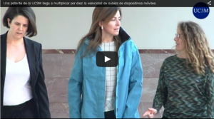 Video Patente Mati BellLabs